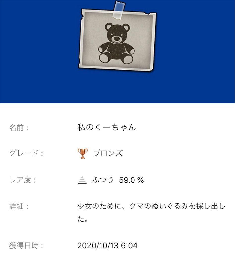 f:id:tatsutatsu2150:20201015044052j:plain