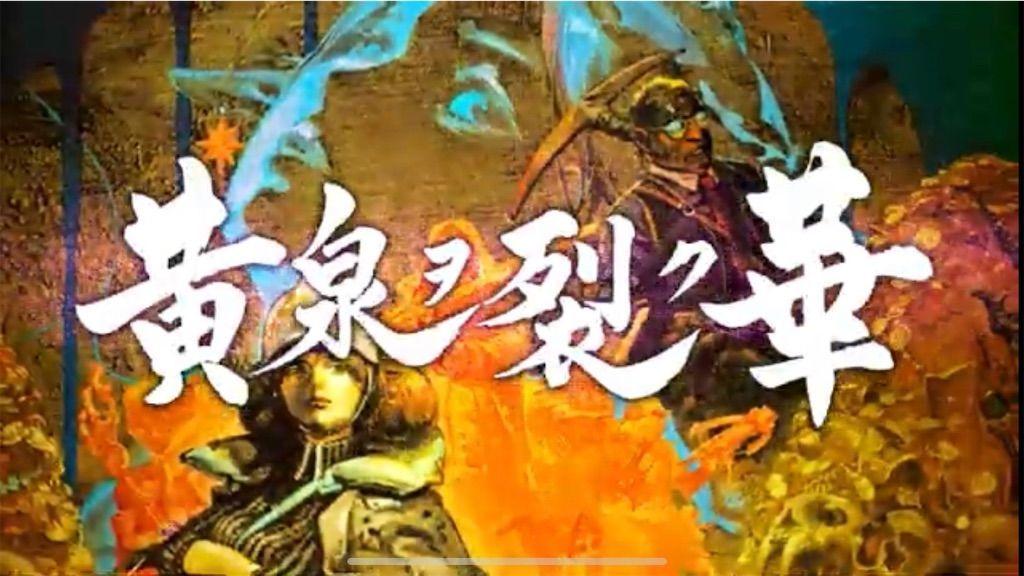 f:id:tatsutatsu2150:20201015063912j:plain