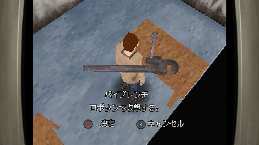 f:id:tatsutatsu2150:20201017222007j:plain