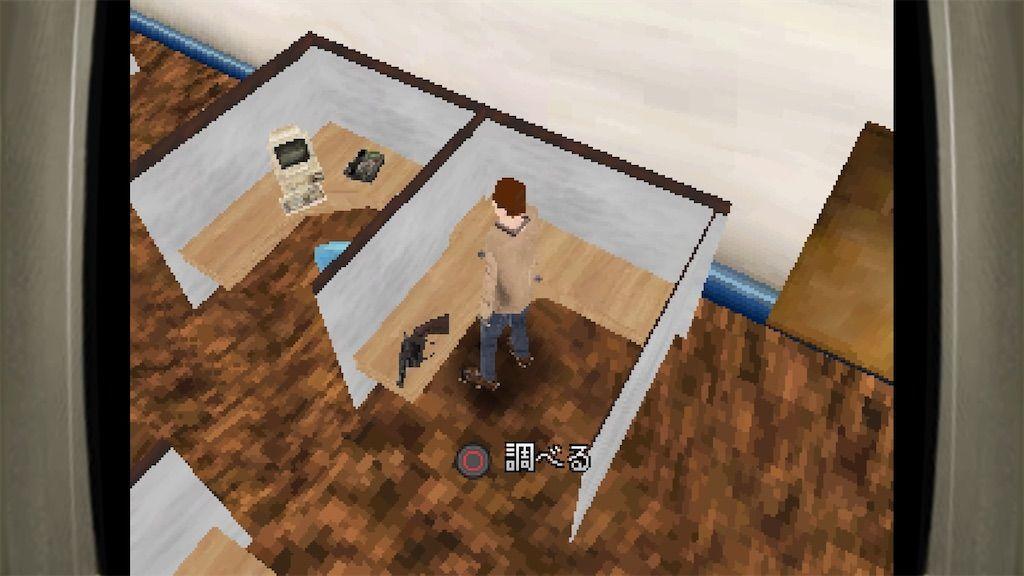 f:id:tatsutatsu2150:20201017222342j:plain