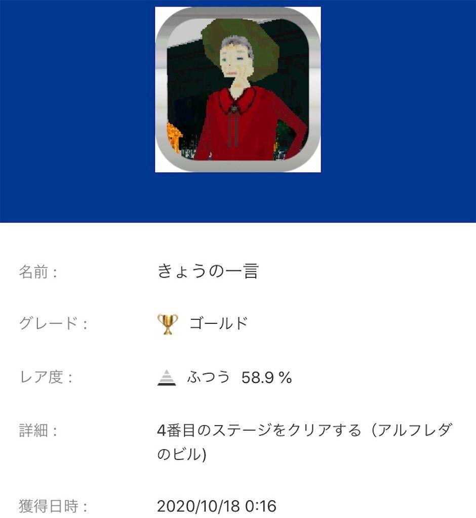 f:id:tatsutatsu2150:20201018145302j:plain