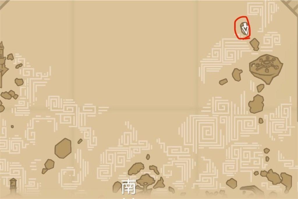 f:id:tatsutatsu2150:20201019035326j:plain