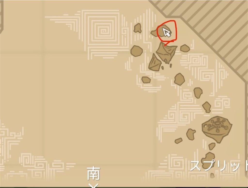 f:id:tatsutatsu2150:20201019040714j:plain
