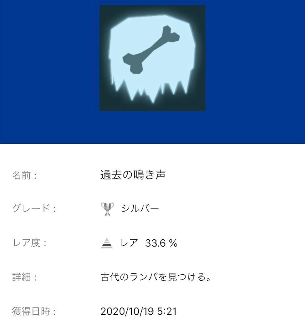 f:id:tatsutatsu2150:20201019080255j:plain