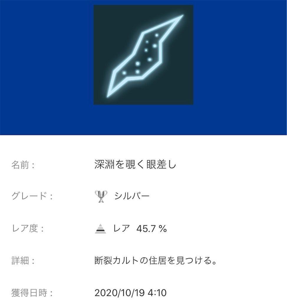 f:id:tatsutatsu2150:20201019080319j:plain
