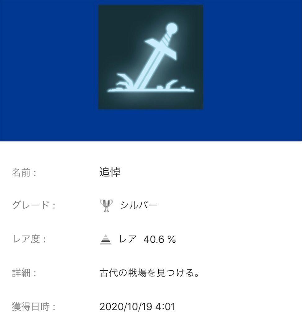 f:id:tatsutatsu2150:20201019080325j:plain