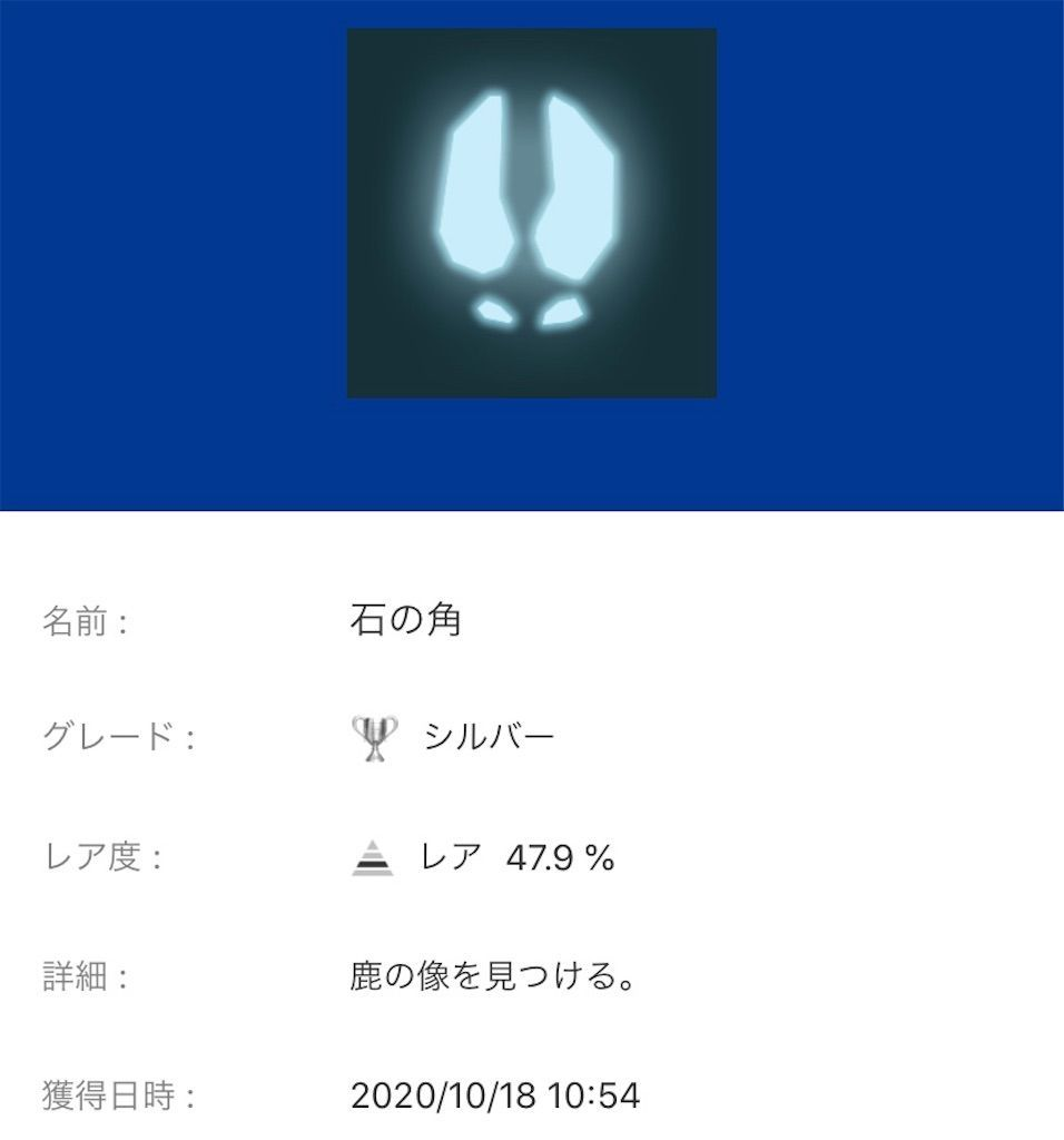 f:id:tatsutatsu2150:20201019080513j:plain