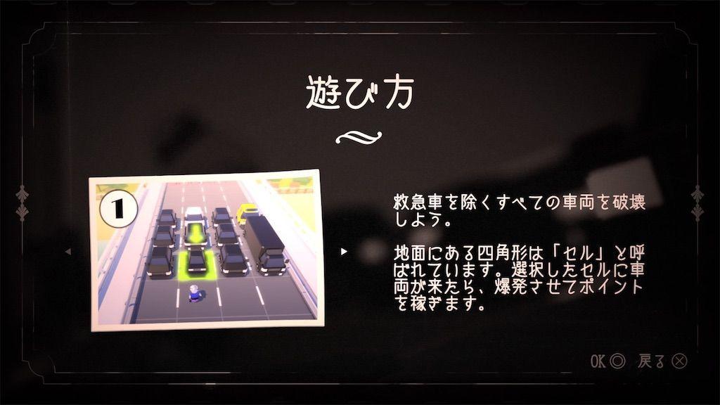 f:id:tatsutatsu2150:20201022082005j:plain