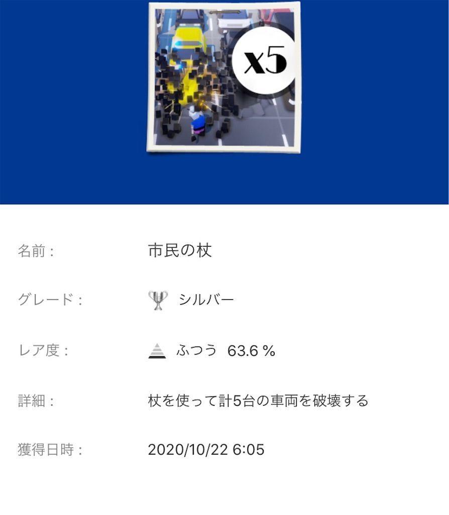 f:id:tatsutatsu2150:20201022090914j:plain