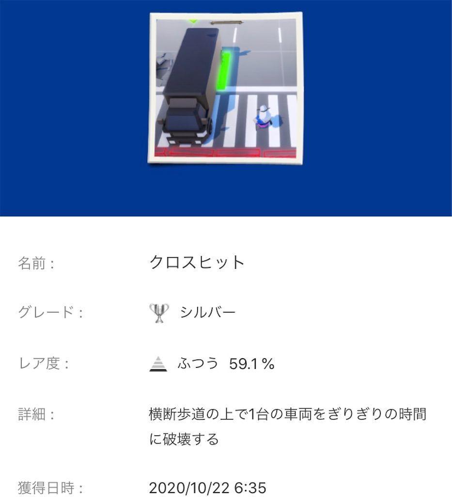 f:id:tatsutatsu2150:20201022090936j:plain