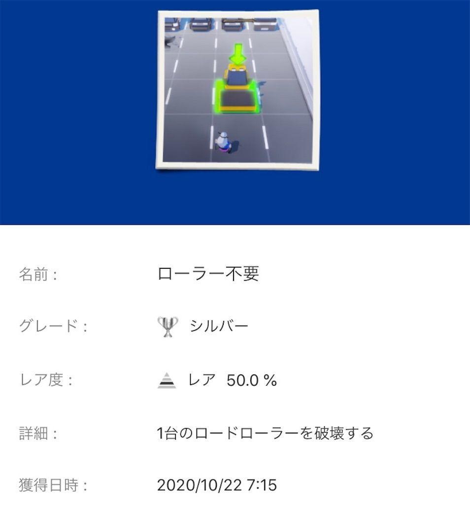 f:id:tatsutatsu2150:20201022091221j:plain