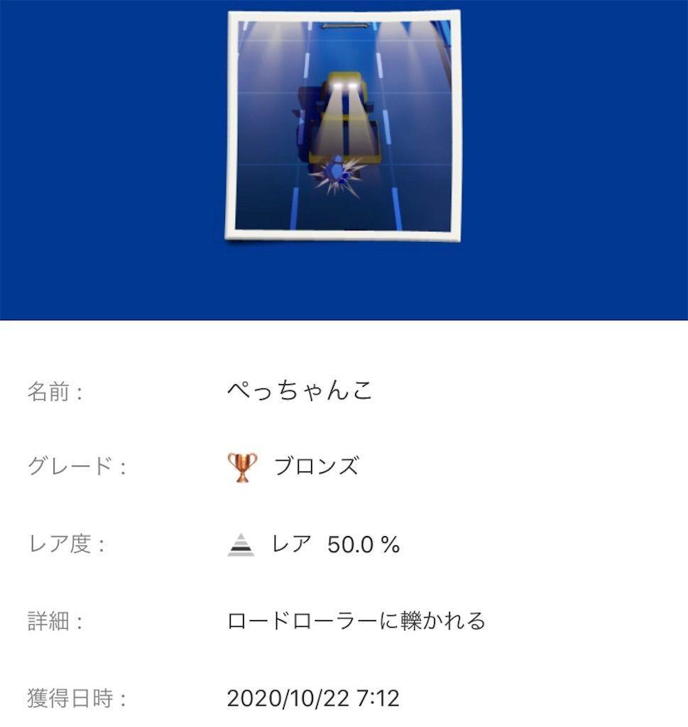 f:id:tatsutatsu2150:20201022091244j:plain