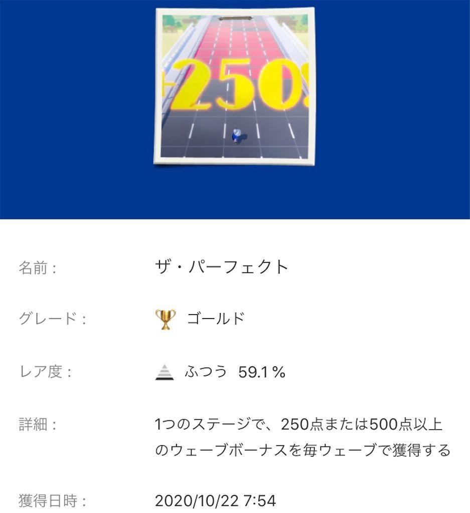f:id:tatsutatsu2150:20201022091422j:plain