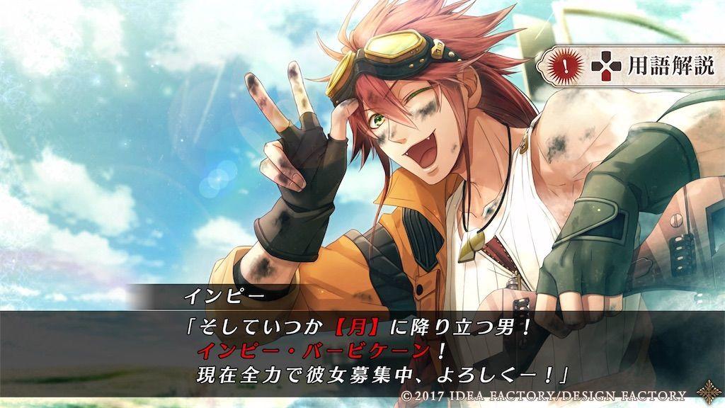 f:id:tatsutatsu2150:20201024145435j:plain