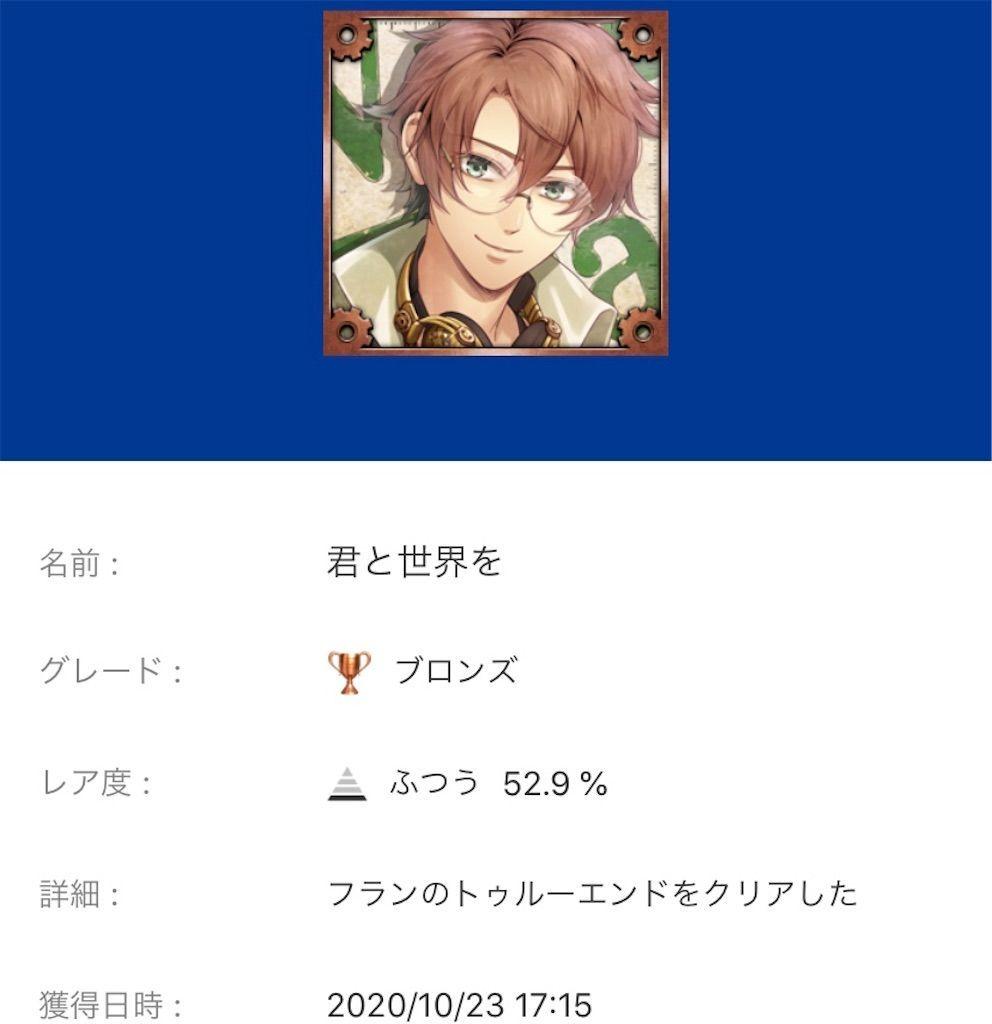 f:id:tatsutatsu2150:20201024151536j:plain