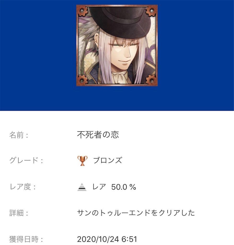 f:id:tatsutatsu2150:20201024151742j:plain