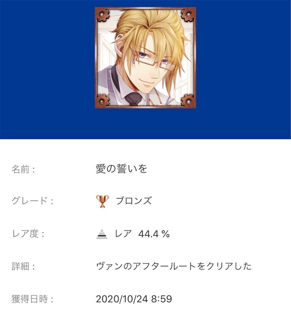 f:id:tatsutatsu2150:20201024152407j:plain