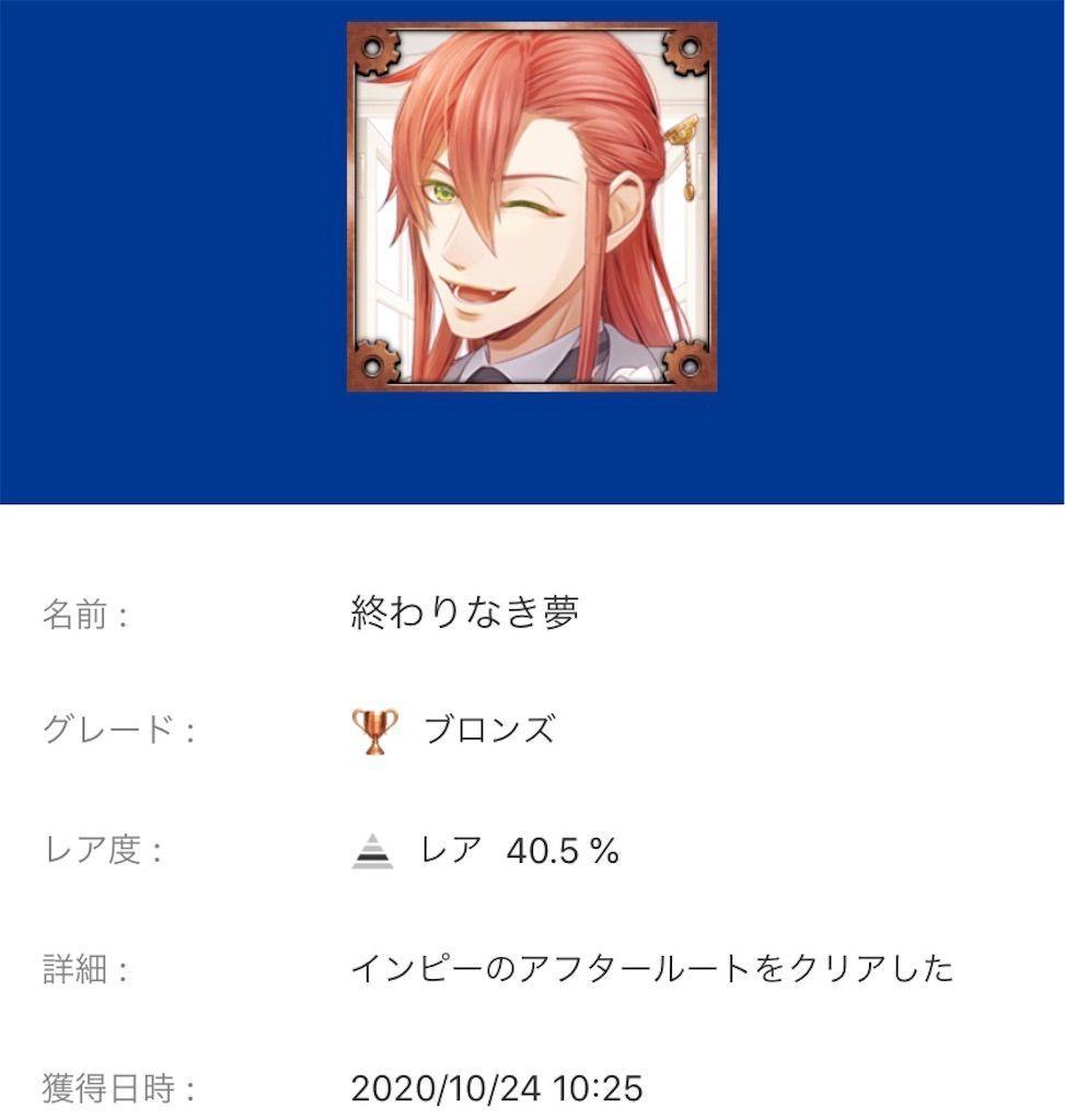 f:id:tatsutatsu2150:20201024152525j:plain