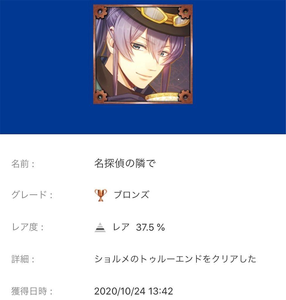 f:id:tatsutatsu2150:20201024153146j:plain