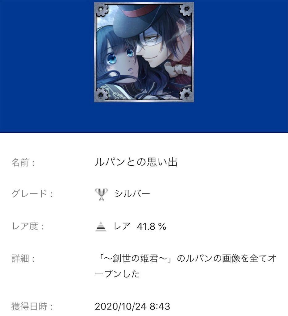 f:id:tatsutatsu2150:20201024154152j:plain