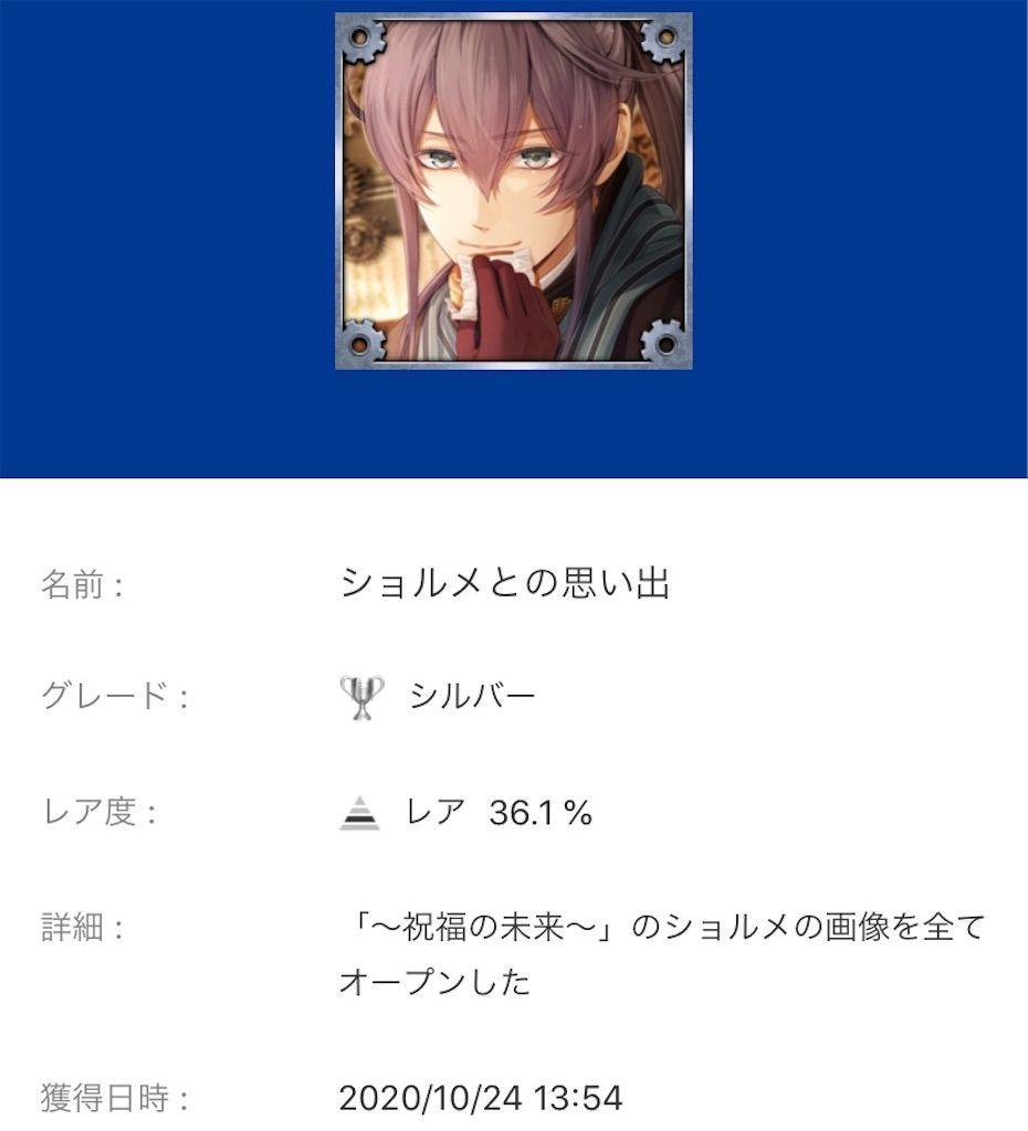 f:id:tatsutatsu2150:20201024154842j:plain