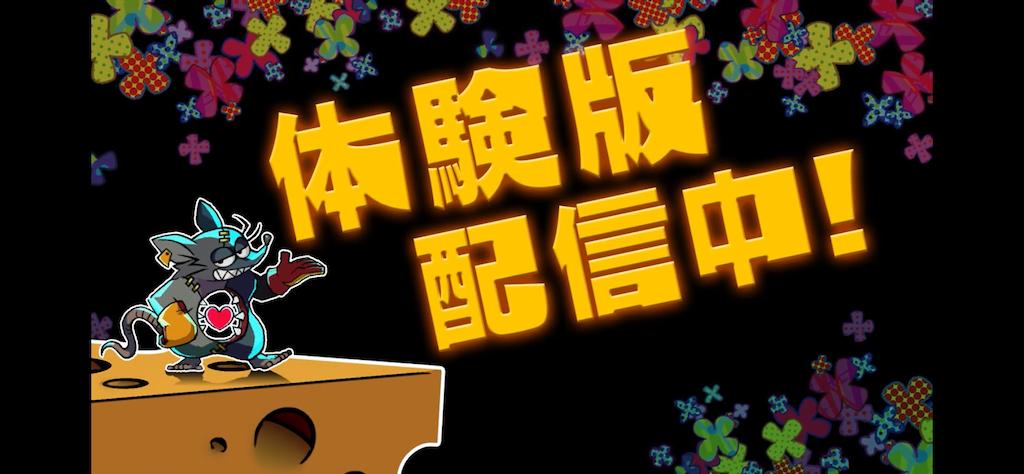 f:id:tatsutatsu2150:20201027071944p:plain