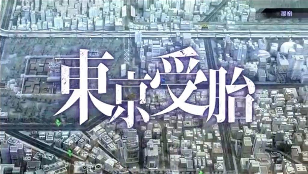 f:id:tatsutatsu2150:20201028120556j:plain