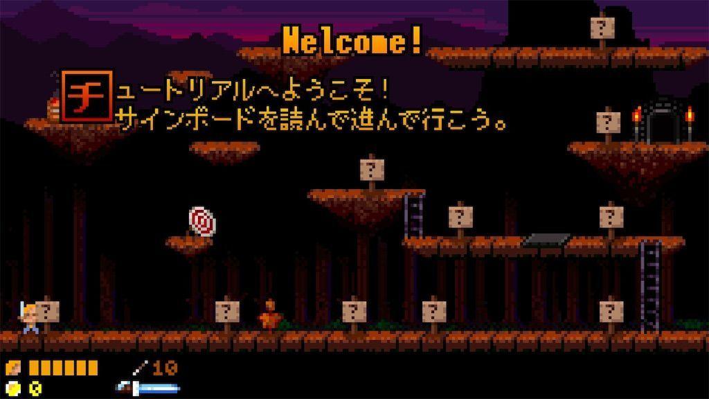 f:id:tatsutatsu2150:20201029231414j:plain