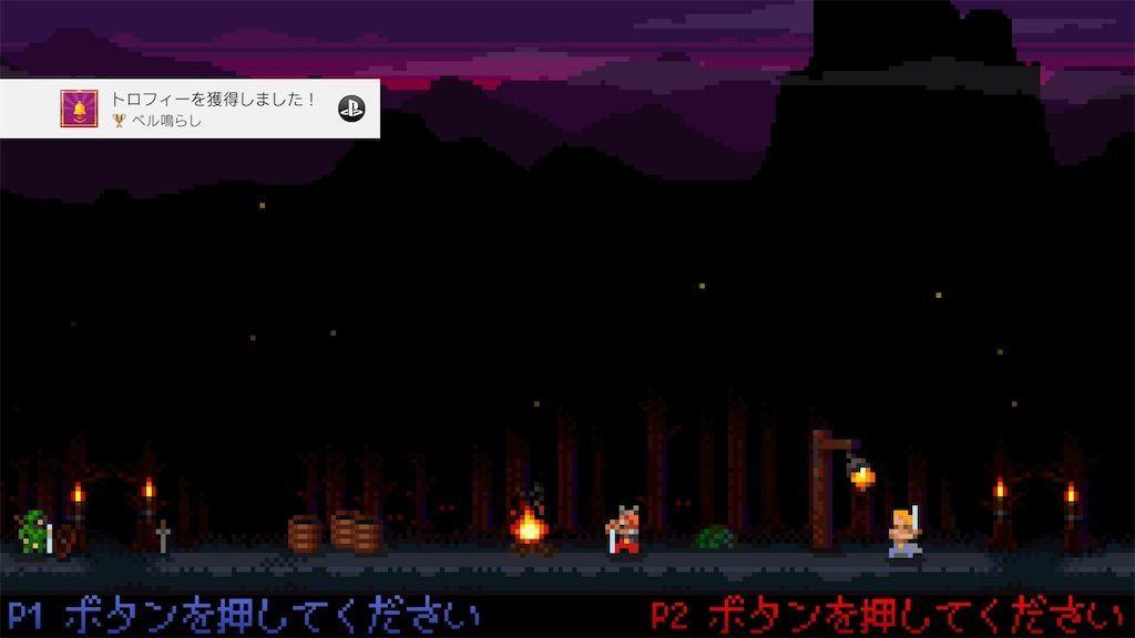 f:id:tatsutatsu2150:20201031032751j:plain