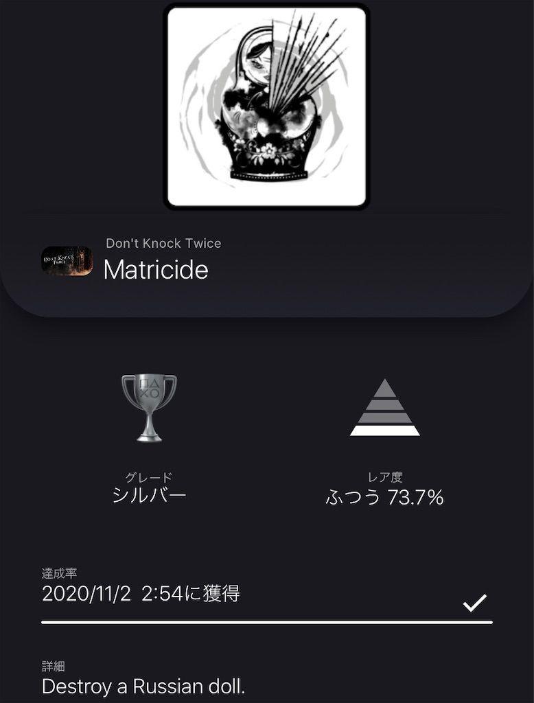 f:id:tatsutatsu2150:20201102025728j:plain