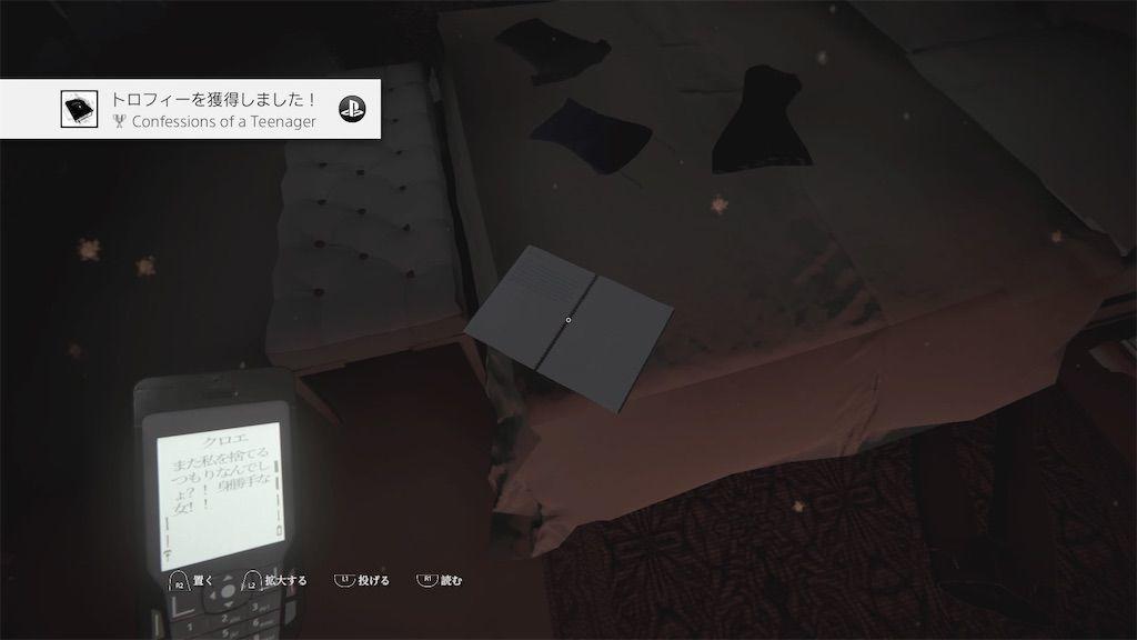 f:id:tatsutatsu2150:20201102034119j:plain
