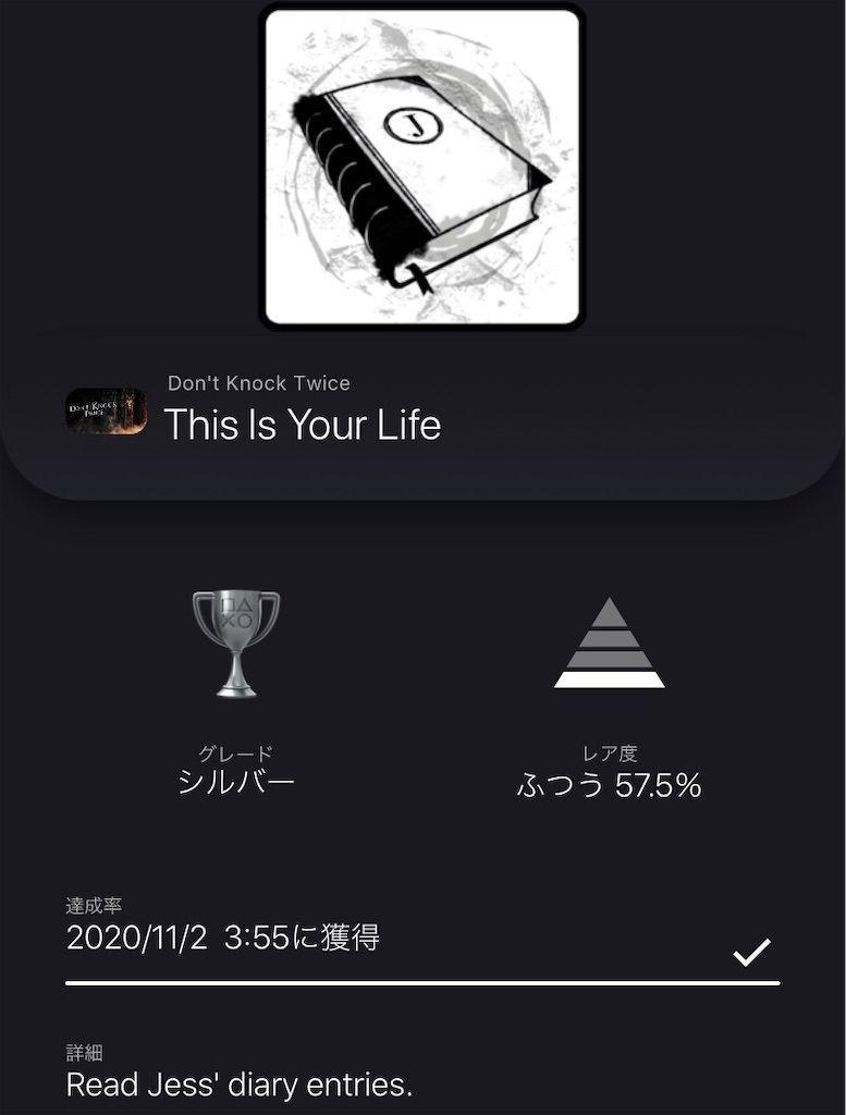 f:id:tatsutatsu2150:20201102035728j:plain