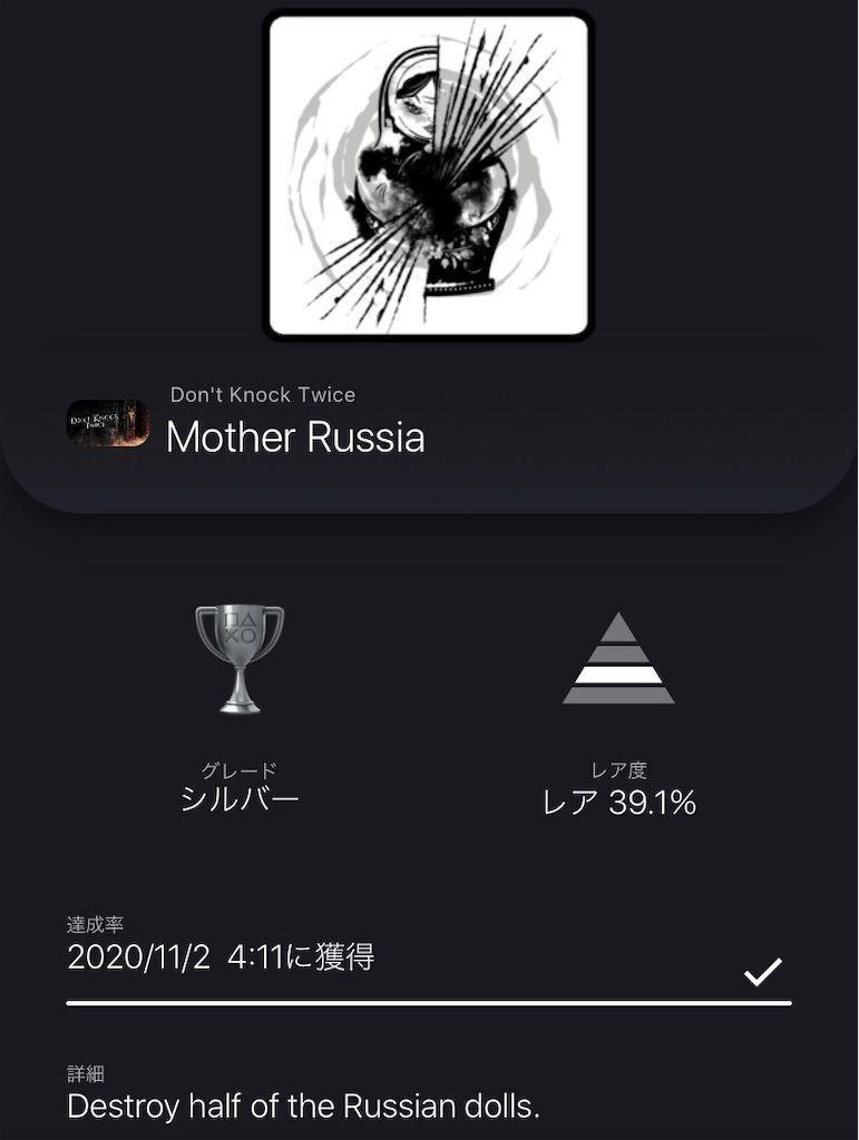 f:id:tatsutatsu2150:20201102041430j:plain