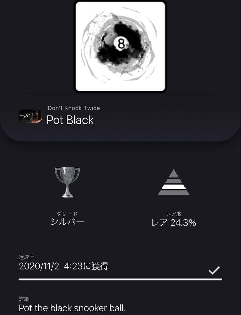 f:id:tatsutatsu2150:20201102042508j:plain