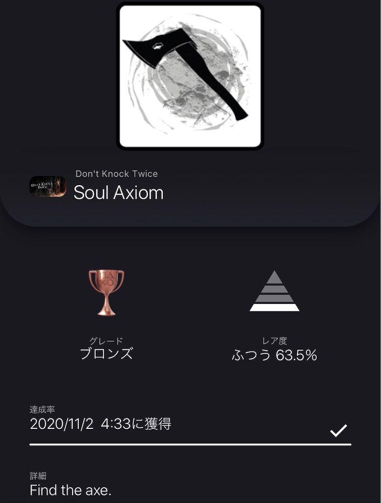 f:id:tatsutatsu2150:20201102043521j:plain