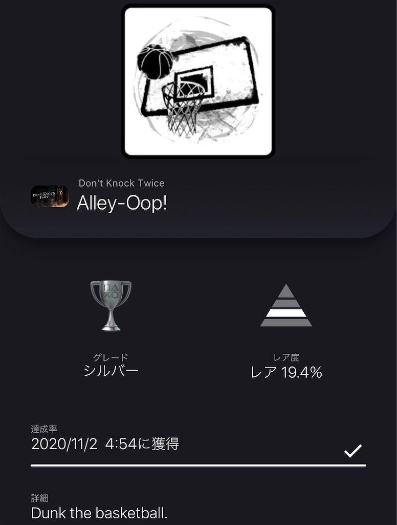 f:id:tatsutatsu2150:20201102045651j:plain