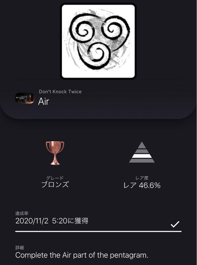 f:id:tatsutatsu2150:20201102055539j:plain
