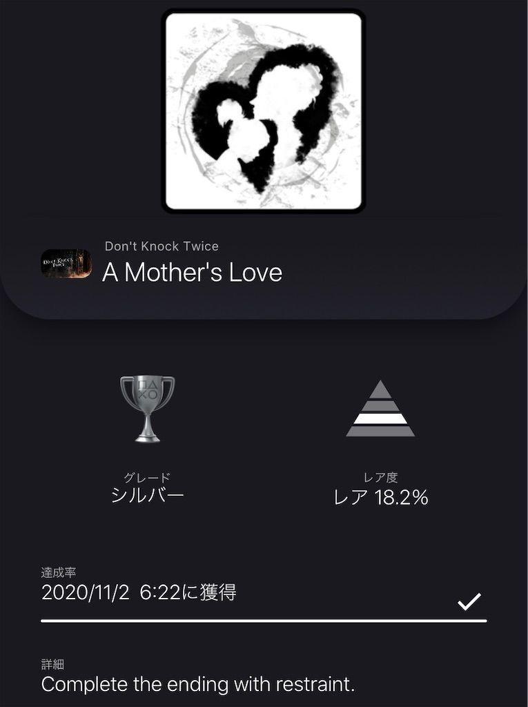 f:id:tatsutatsu2150:20201102062453j:plain