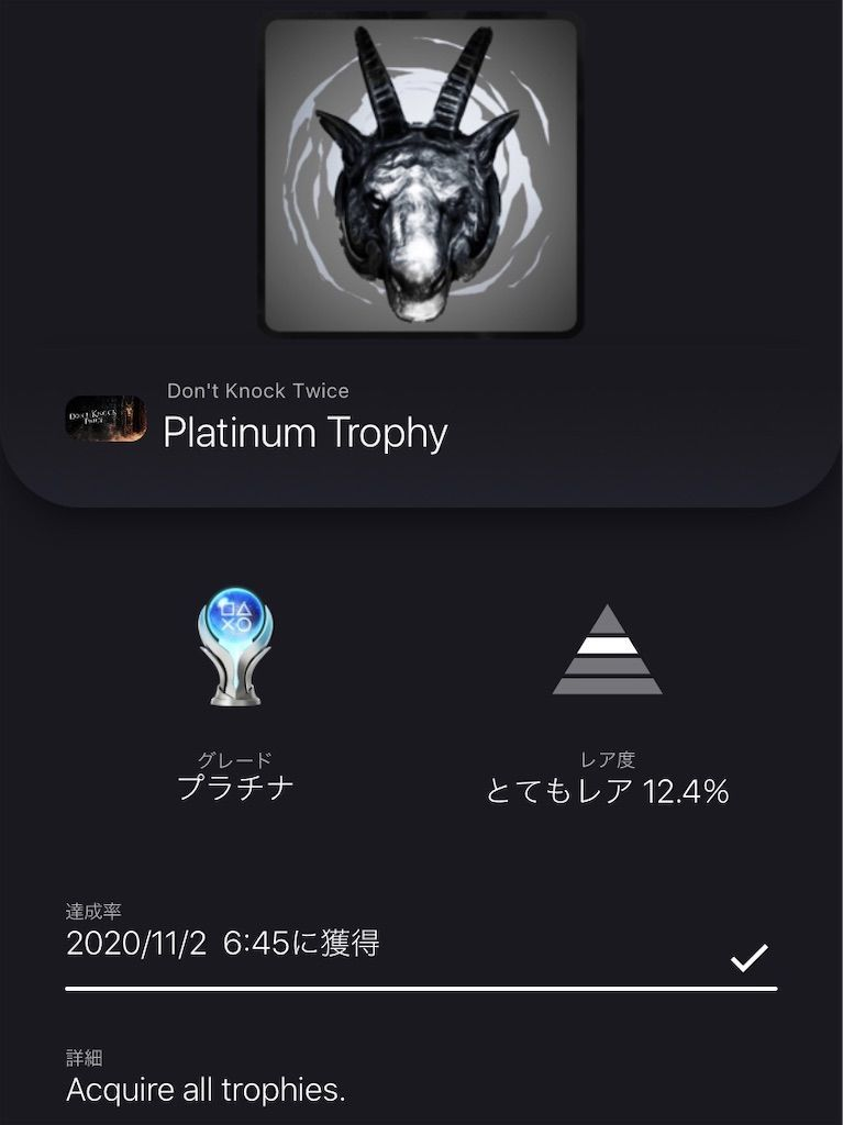 f:id:tatsutatsu2150:20201102162555j:plain