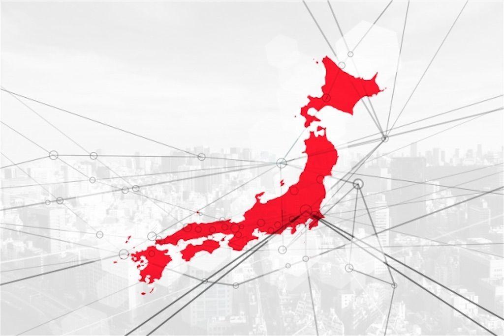 f:id:tatsutatsu2150:20201103080155j:plain