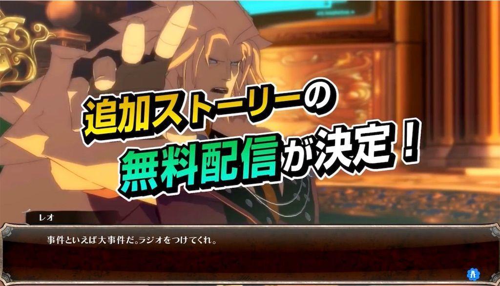 f:id:tatsutatsu2150:20201104034049j:plain