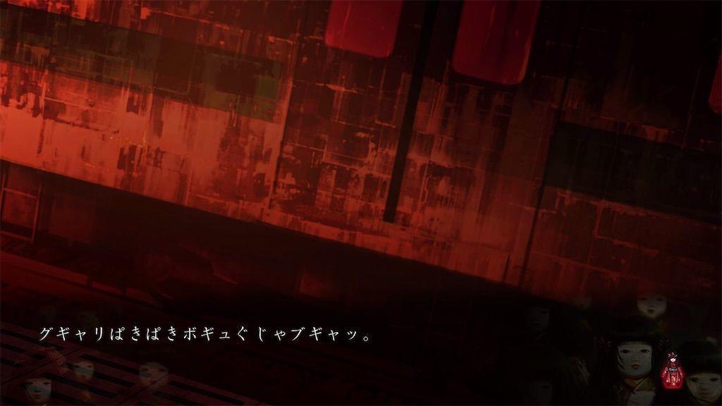 f:id:tatsutatsu2150:20201108070248j:plain