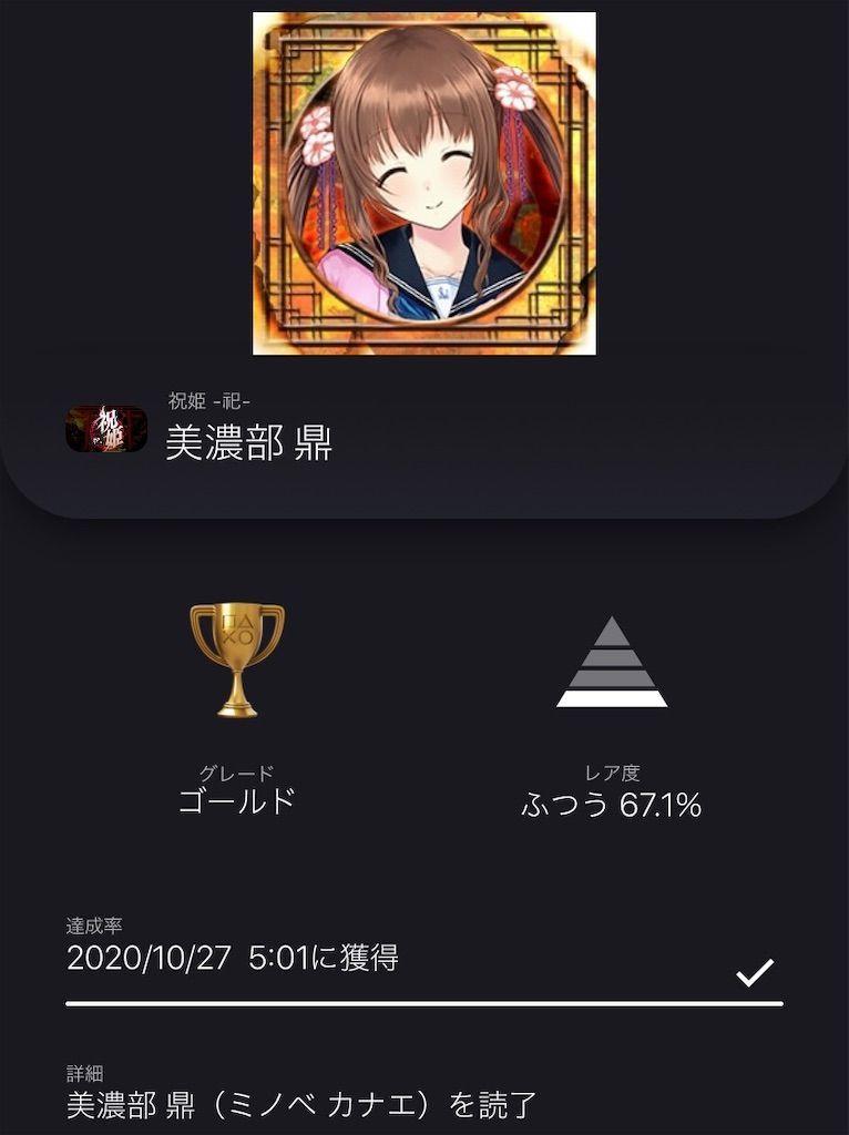 f:id:tatsutatsu2150:20201108073516j:plain