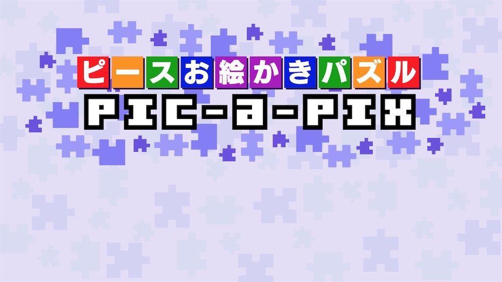 f:id:tatsutatsu2150:20201110000319j:plain