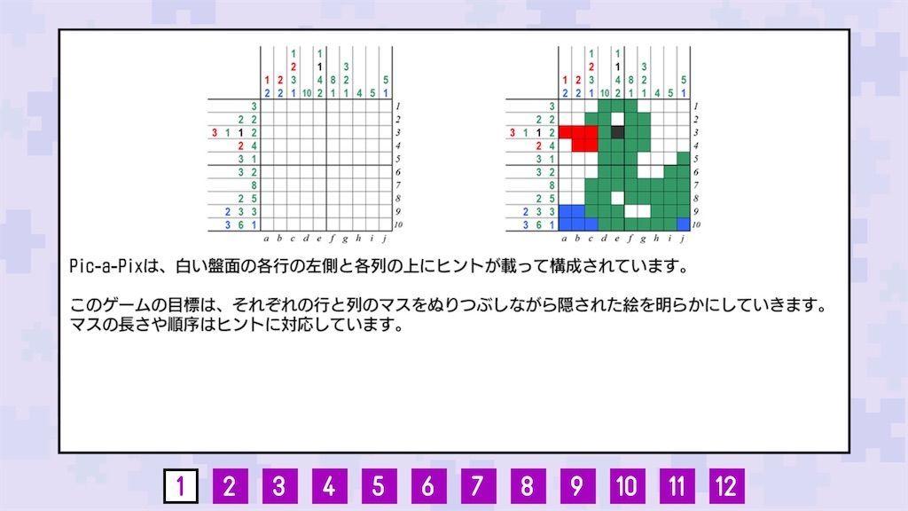 f:id:tatsutatsu2150:20201110000941j:plain