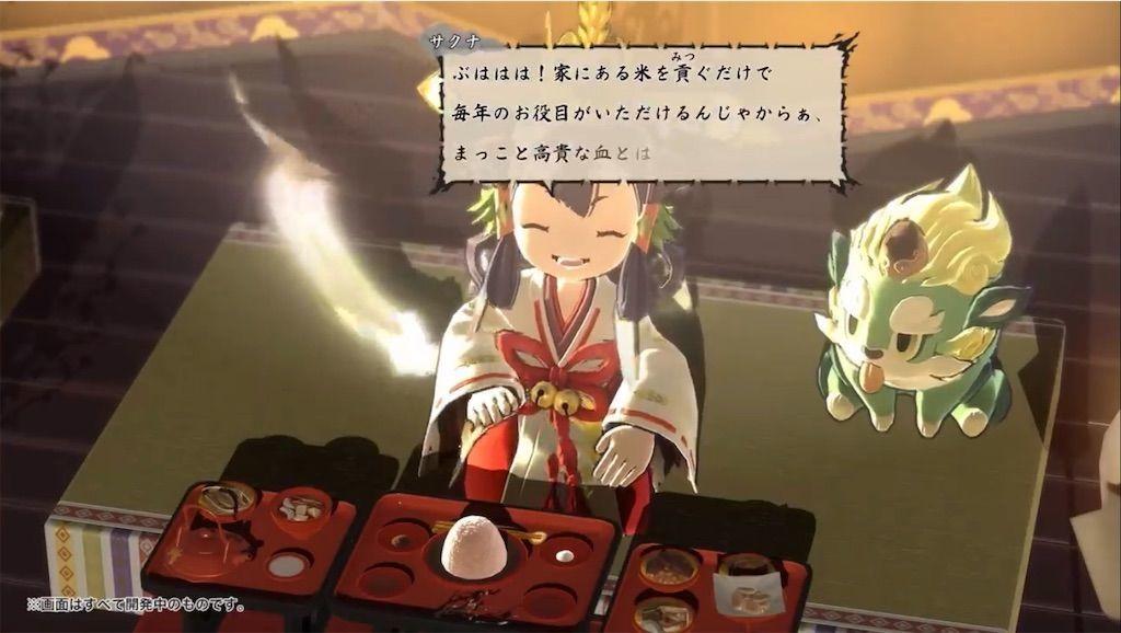f:id:tatsutatsu2150:20201110015222j:plain