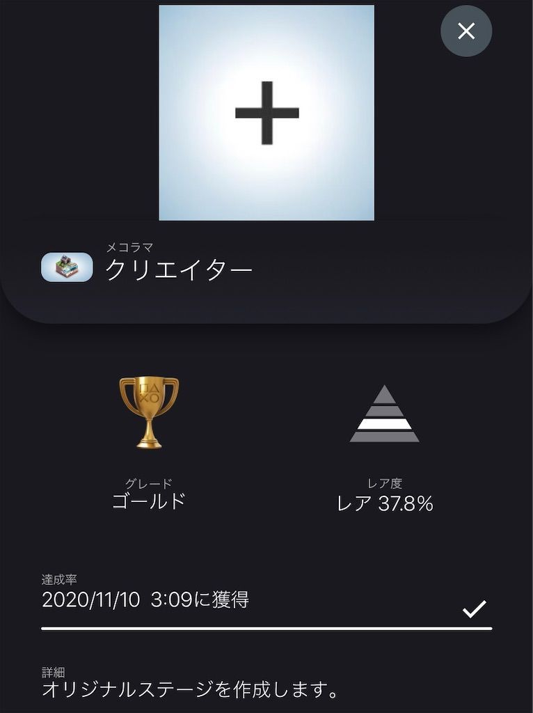 f:id:tatsutatsu2150:20201110031509j:plain