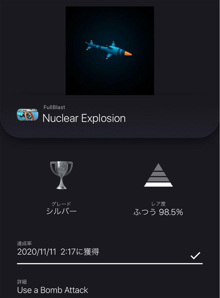 f:id:tatsutatsu2150:20201111022236j:plain