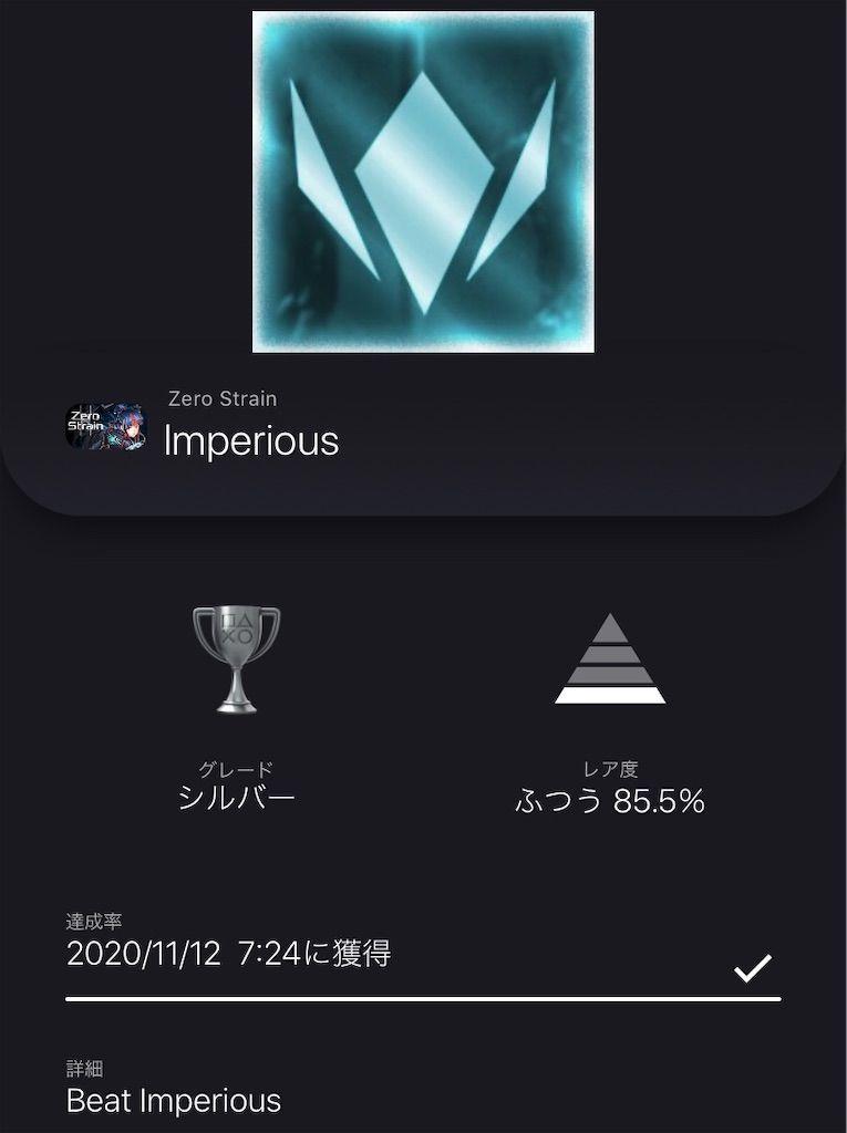 f:id:tatsutatsu2150:20201112072548j:plain