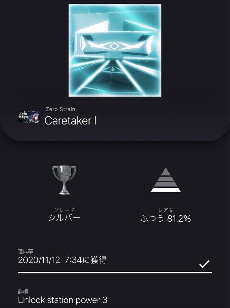 f:id:tatsutatsu2150:20201112073544j:plain